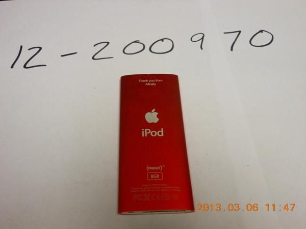 12-200970-0081